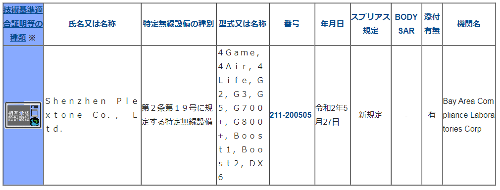 f:id:kanbun:20200615161747p:plain