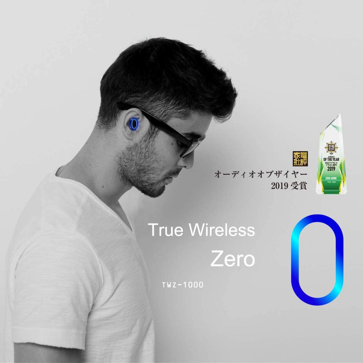 ZERO AUDIO TWZ-1000