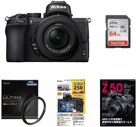 Nikon ミラーレス一眼カメラ Z50 レンズキット Z50LK16-50