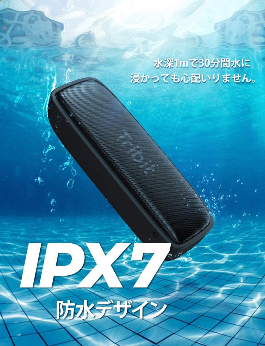 Tribit XSound Surf