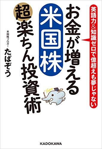 KADOKAWA Kindle本 夏のセール(4000点以上)