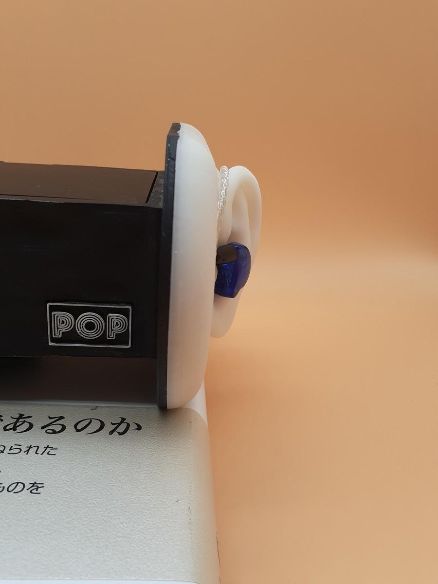JPRiDE 1980 Blue Moon