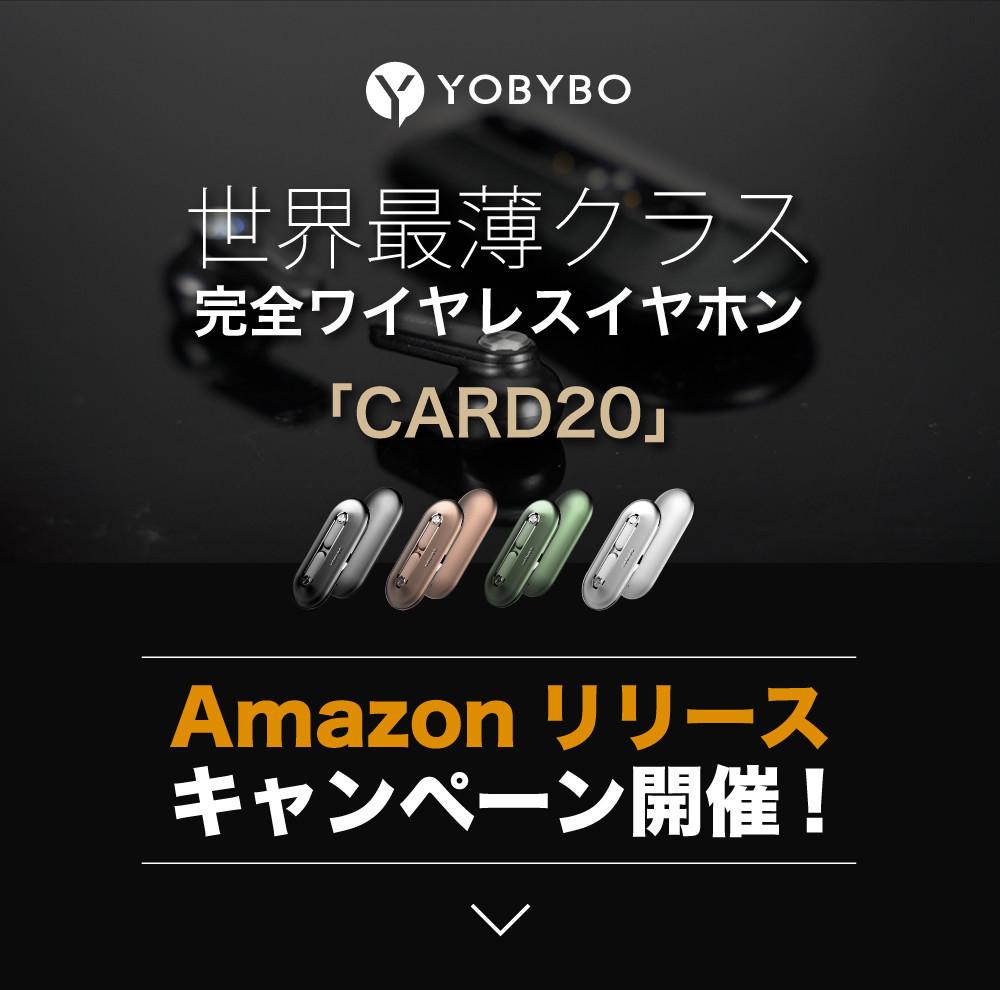 YOBYBO CARD20