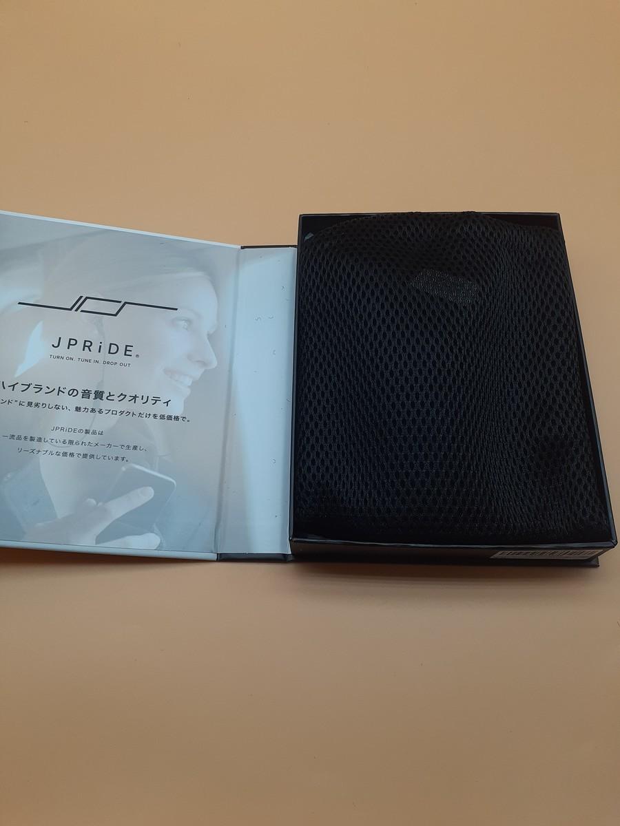 JPRiDE ANC-510
