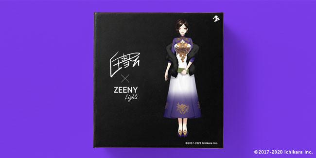 Zeeny Lights × 白雪巴