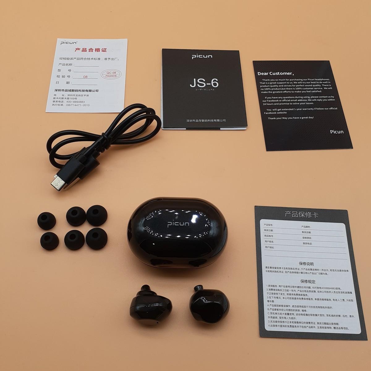 Picun JS-6