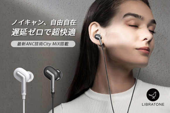 Libratone CORE+In Ear
