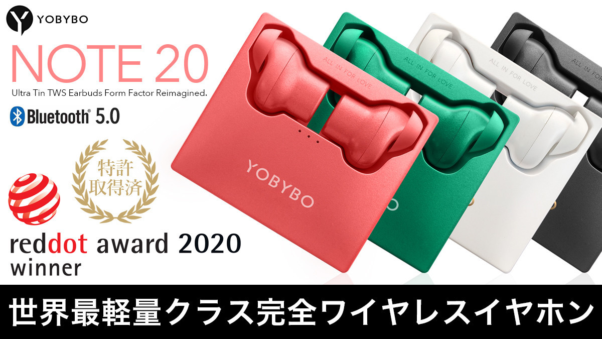 YOBYBO NOTE20