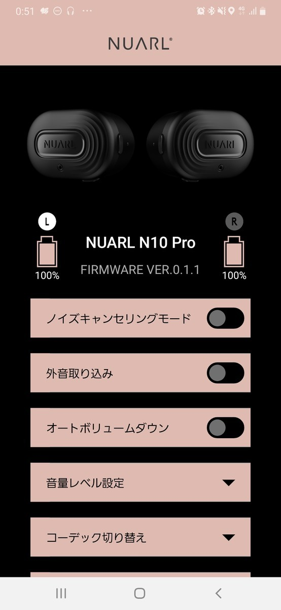 N10 Connect
