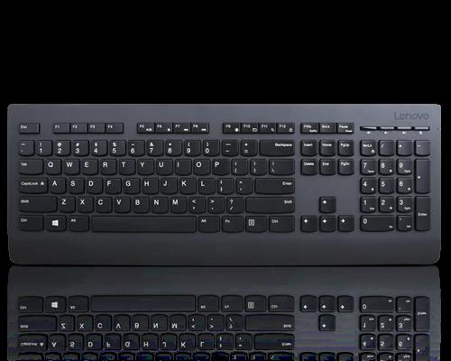 Lenovo プロフェッショナル ワイヤレス キーボード - 日本語