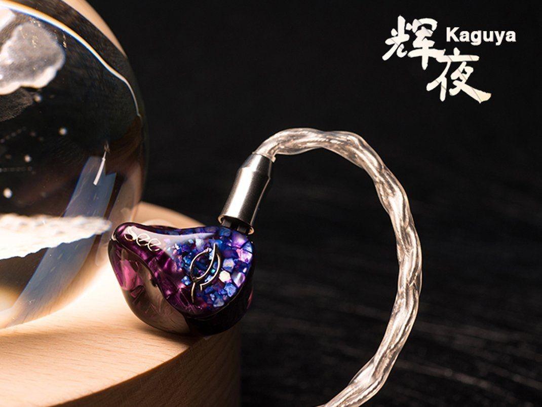 See Audio Kaguya