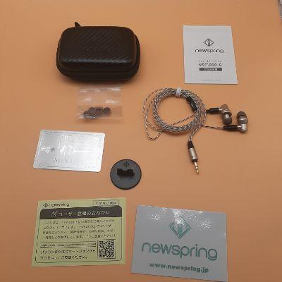newspring NSE1000-G