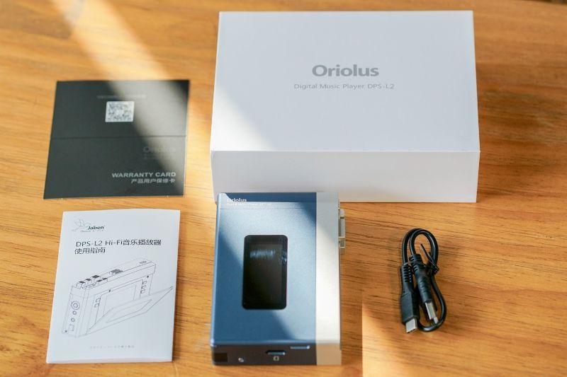 Oriolus DPS-L2