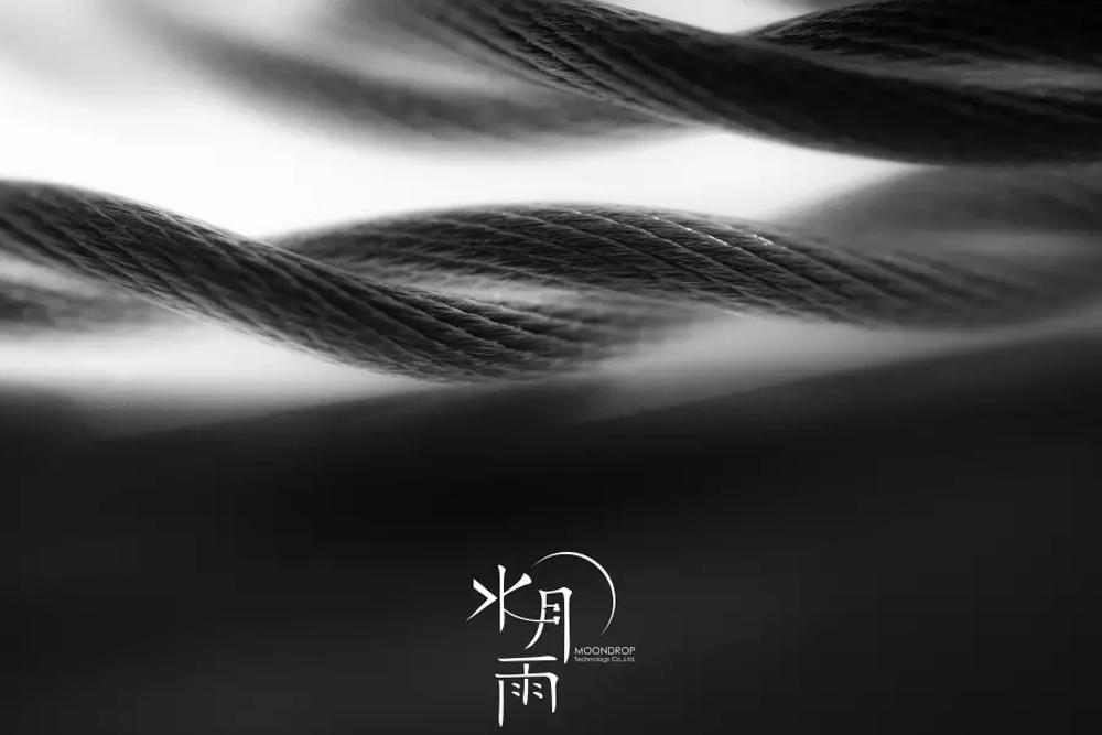 【HiFiGOニュース】IEMアップグレードケーブル「Moondrop Shirokawa」が注文受付開始!