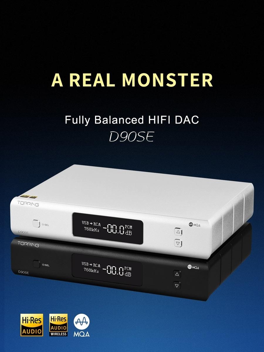 【HiFiGOニュース】MQA対応フラッグシップ級バランスDAC「Topping D90SE」ローンチ