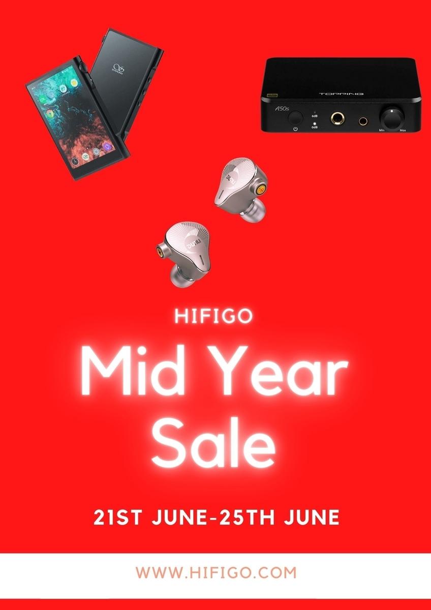 HiFiGO ミッドイヤー・セール