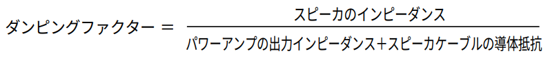 f:id:kanbun:20210805153813p:plain