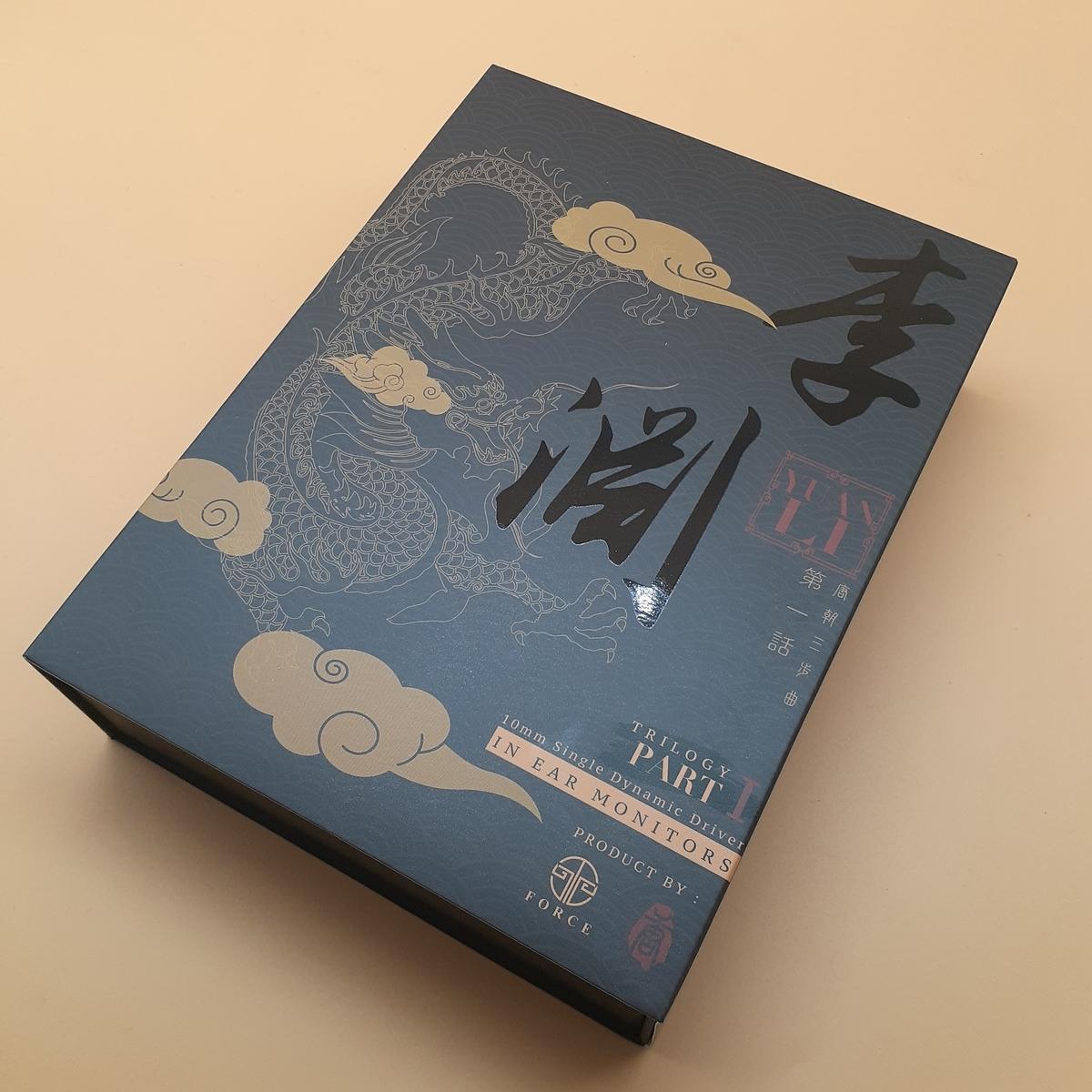 TForce Yuan Li