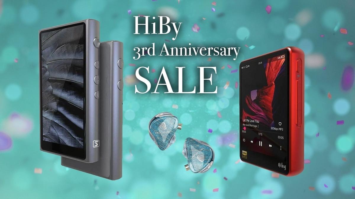 HiBy Third Anniversary Sale