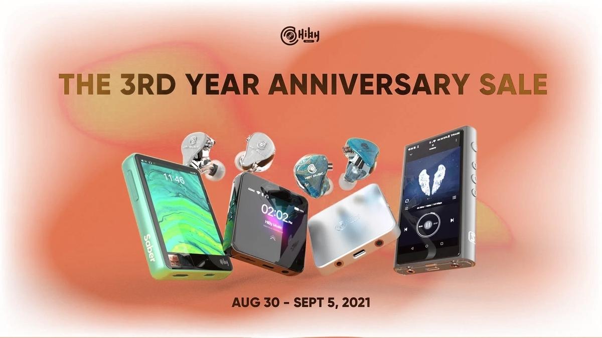 HiBy 3周年記念セール
