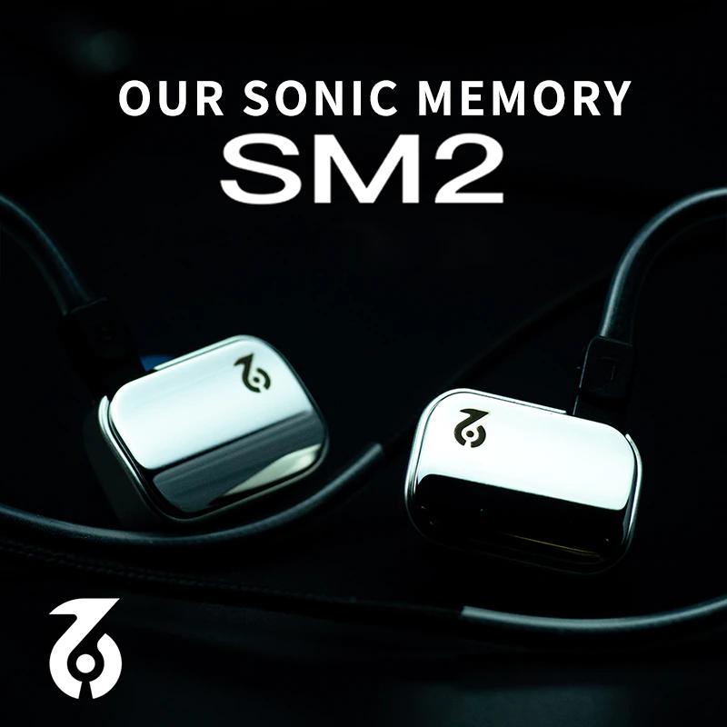 【ニュース】ダークホース到来!イヤーチップにいたるまでデザインにこだわり抜いたIEM「SonicMemory SM2」