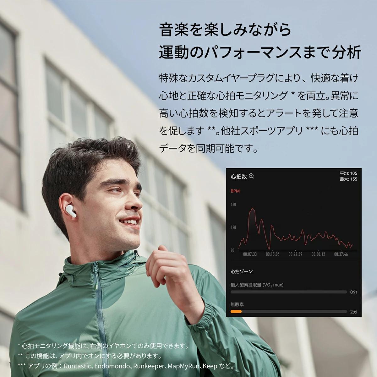 画像引用元:https://item.rakuten.co.jp/amazfit/su190003/