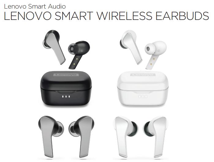 【ニュース】Lenovoの新作完全ワイヤレスイヤホン「Lenovo Smart Wireless Earbuds」はApple AirPods Proに取って代わる!