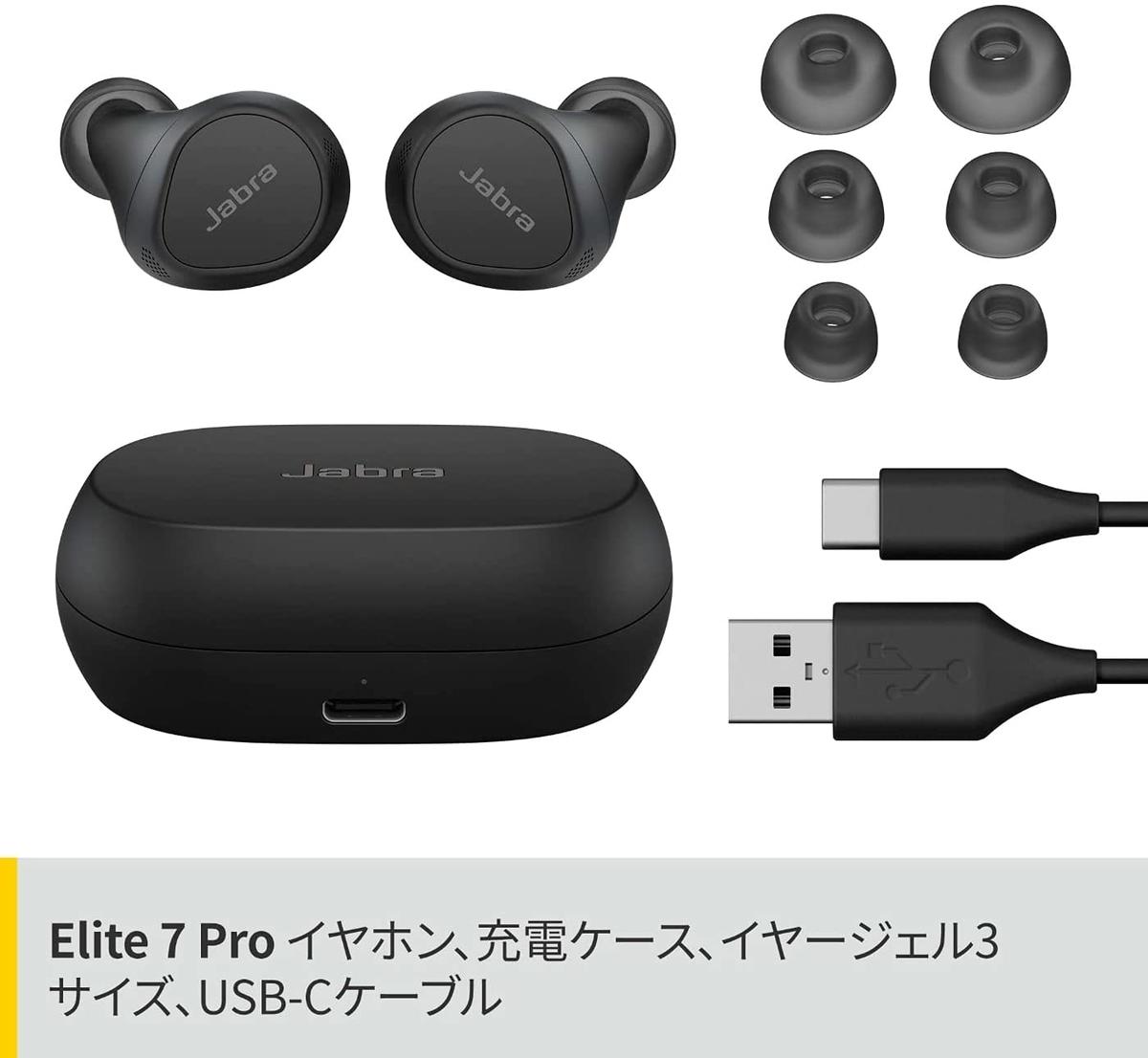 Jabra Elite Pro 7