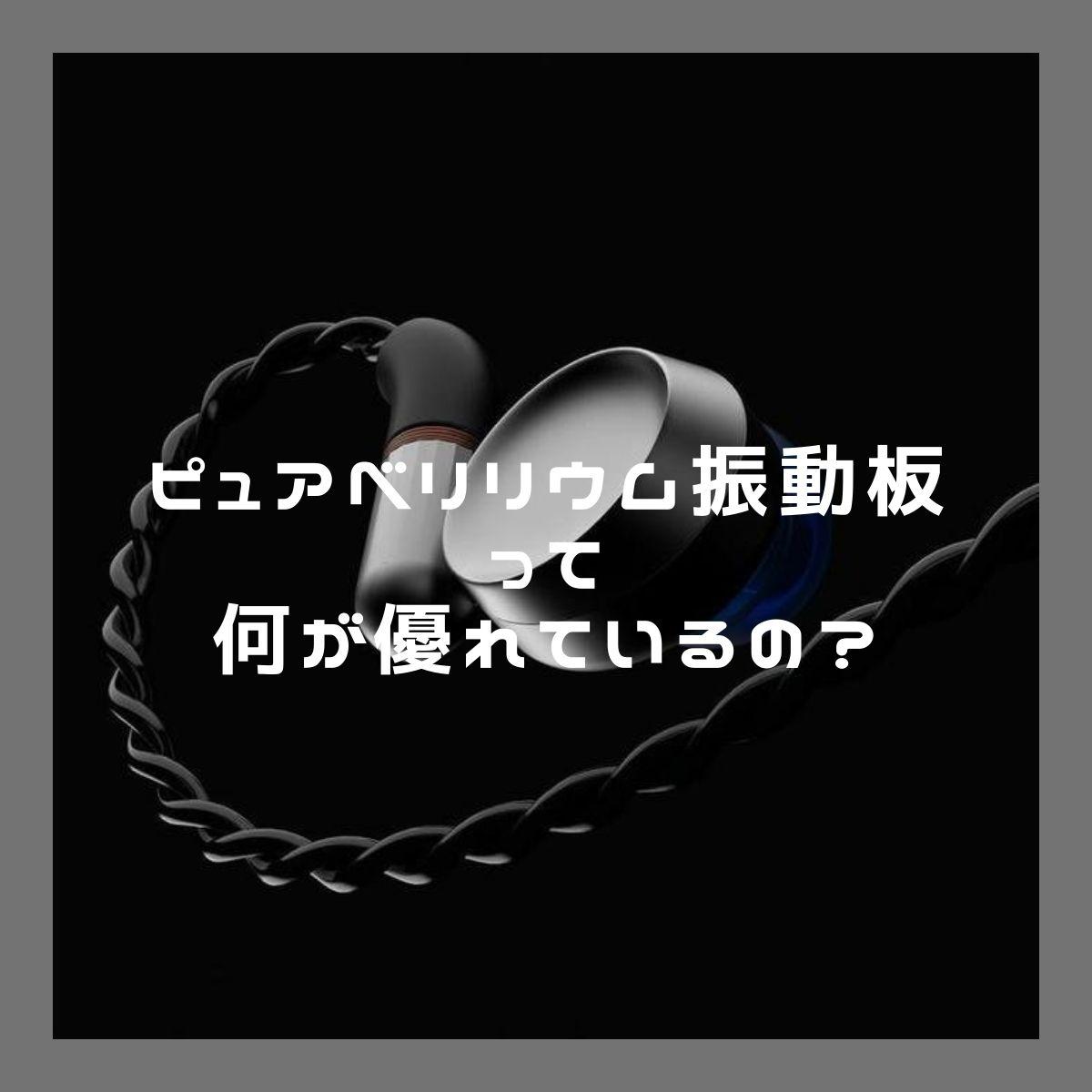 f:id:kanbun:20211009130026j:plain
