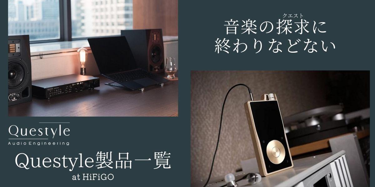 f:id:kanbun:20211012082939j:plain