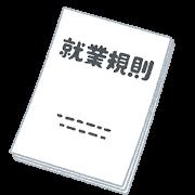 f:id:kanbutuman:20200119193113p:plain