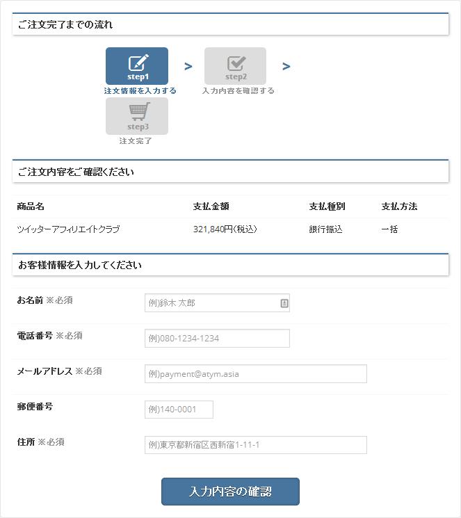 f:id:kanchan007:20140726143359p:image