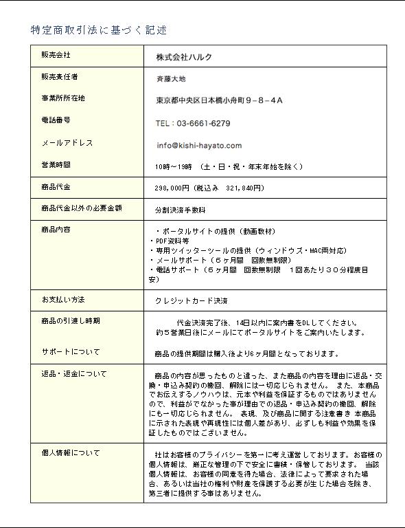 f:id:kanchan007:20140726144123p:image