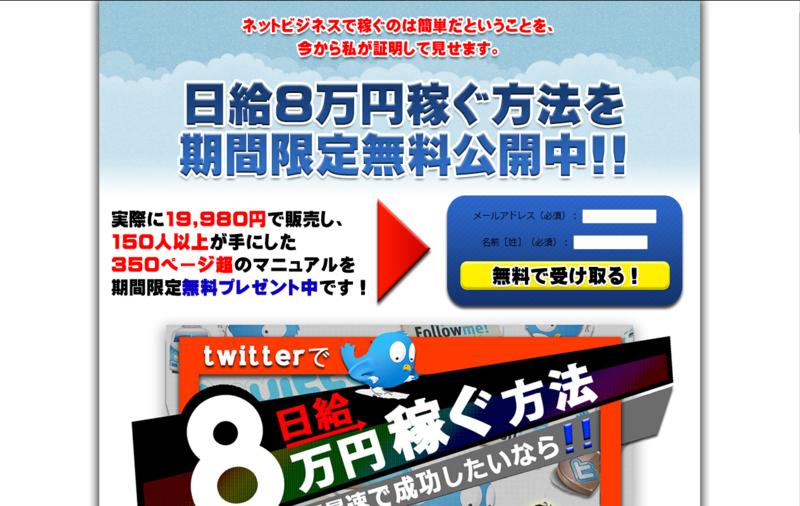 f:id:kanchan007:20140726154021p:image