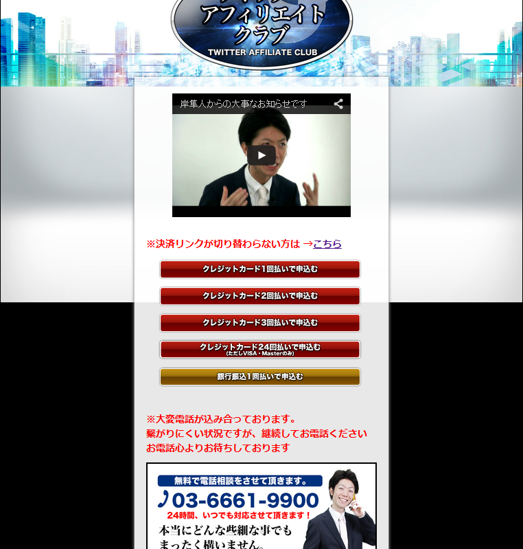 f:id:kanchan007:20140726170418p:image
