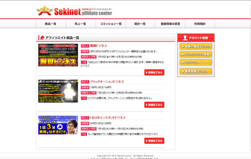 f:id:kanchan007:20140726171510p:image
