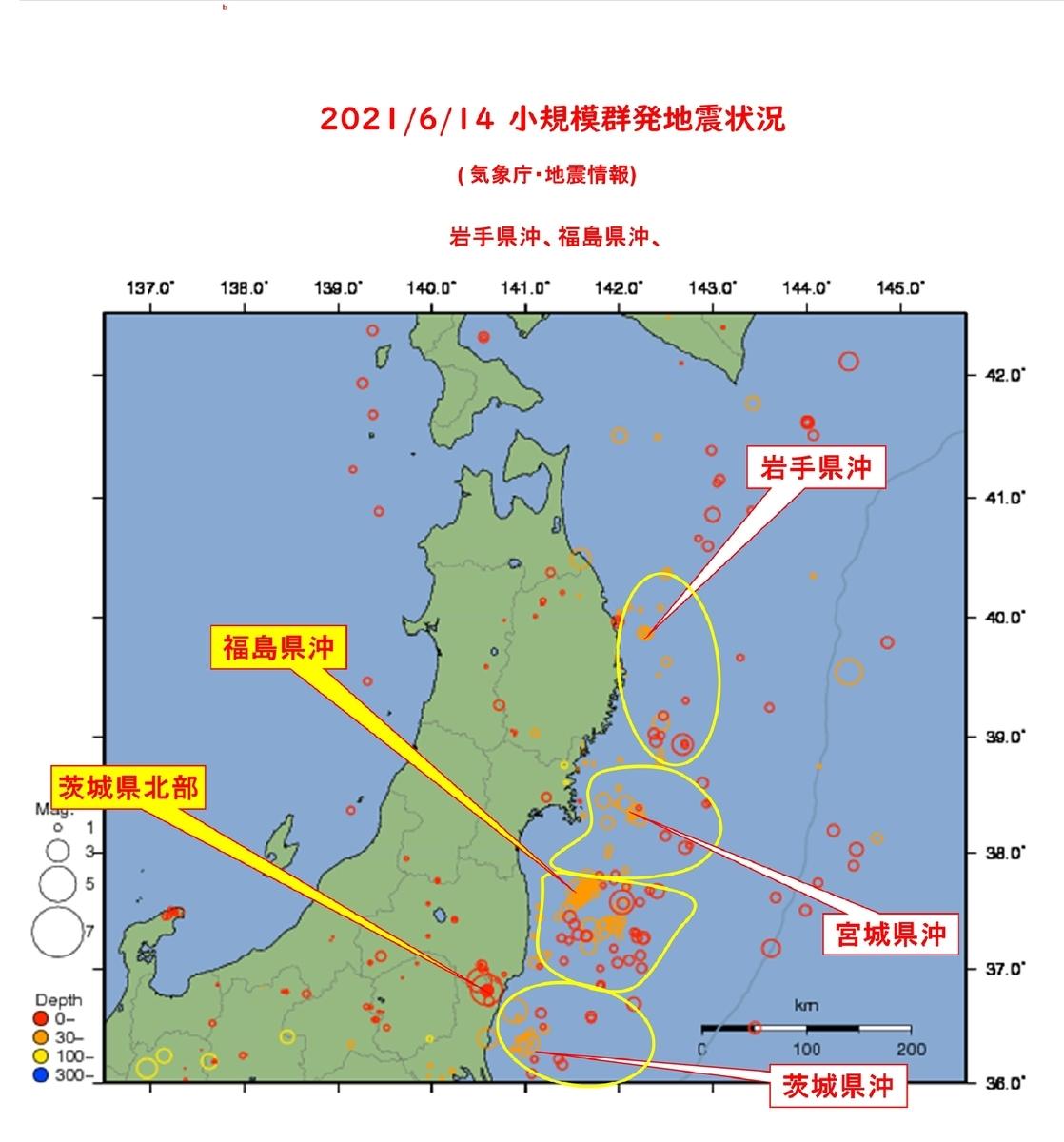 f:id:kanchan91516768:20210615191722j:plain