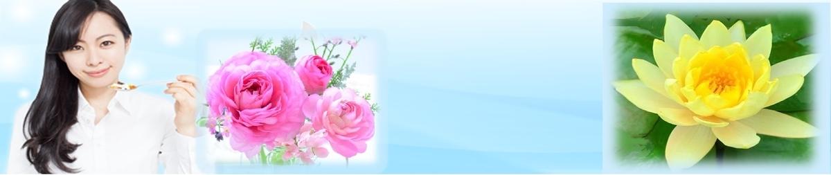 f:id:kanchan91516768:20210713172719j:plain