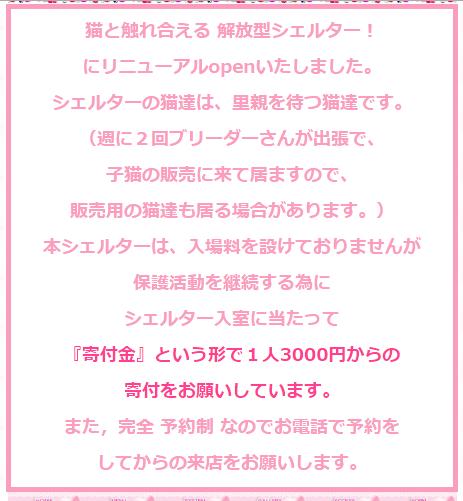 f:id:kanchi_guy_nice_guy:20160616221037p:plain