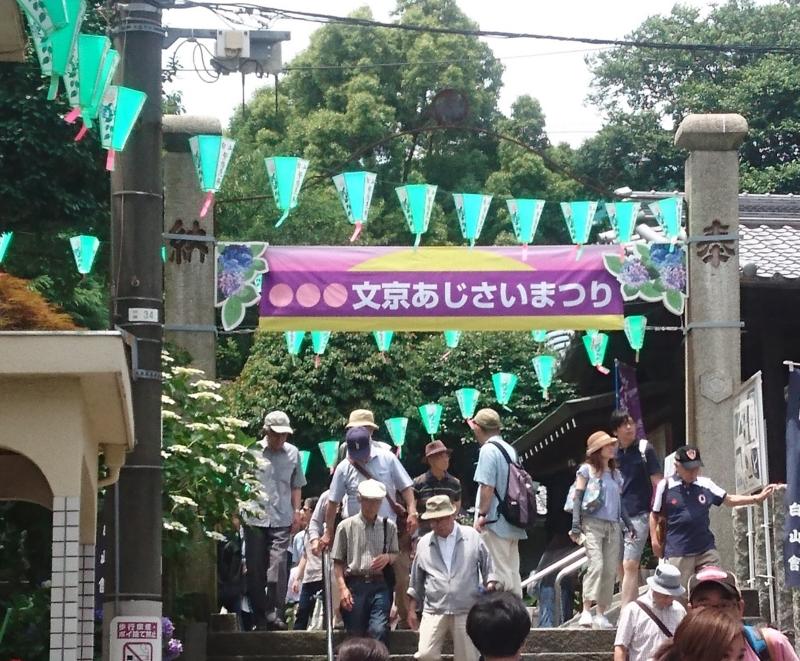 神社入り口
