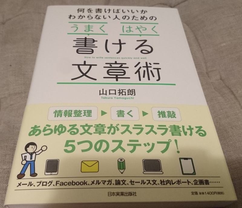 f:id:kanchi_guy_nice_guy:20160803062757j:plain