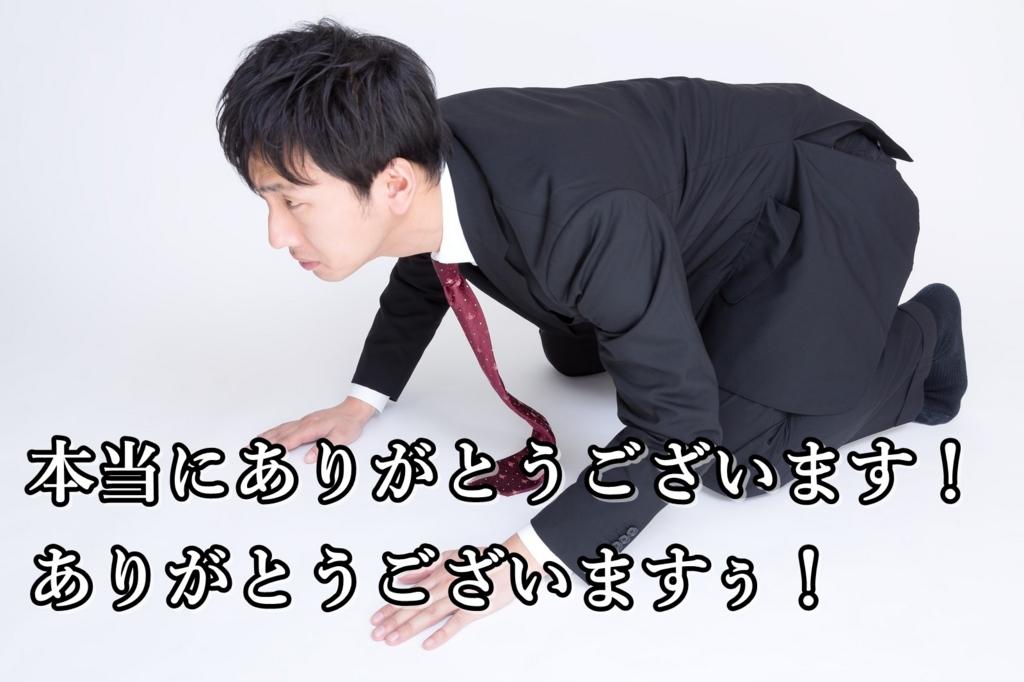 f:id:kanchi_guy_nice_guy:20160806063633j:plain