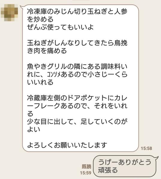 f:id:kanchi_guy_nice_guy:20160808213044j:plain