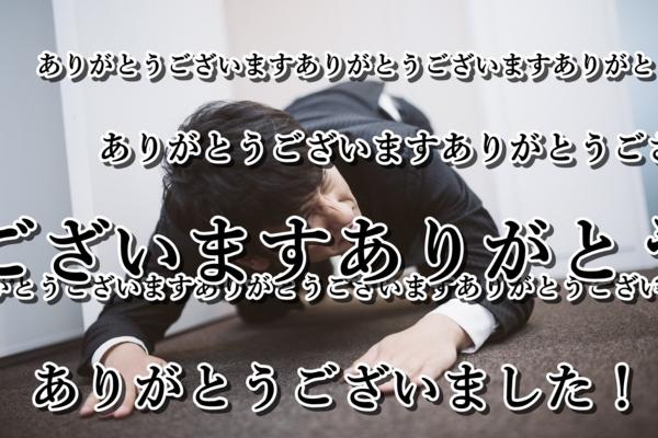 f:id:kanchi_guy_nice_guy:20160812184148j:plain