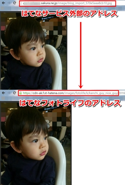 f:id:kanchi_guy_nice_guy:20160819031221j:plain