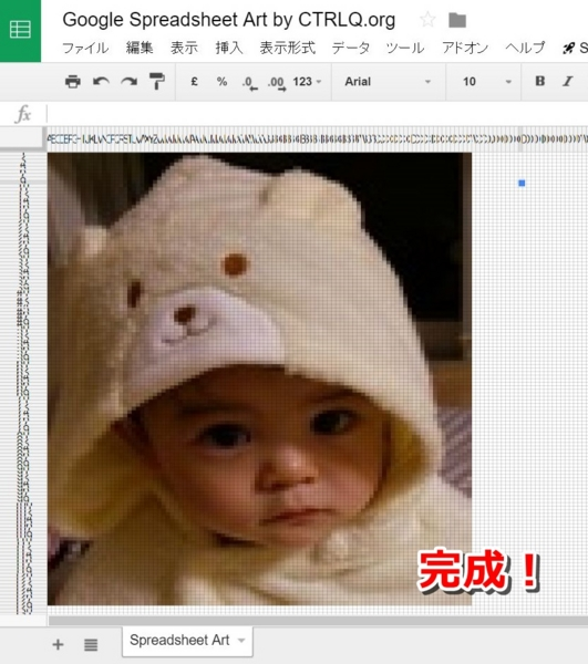 f:id:kanchi_guy_nice_guy:20160820184840j:plain