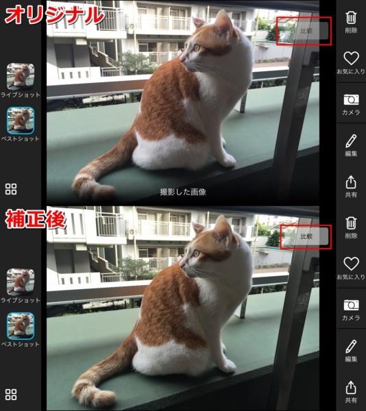f:id:kanchi_guy_nice_guy:20160821180131j:plain