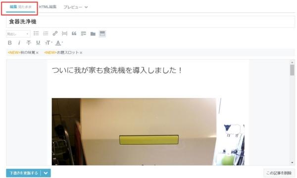 f:id:kanchi_guy_nice_guy:20160908150423j:plain