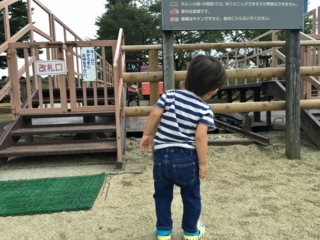 f:id:kanchi_guy_nice_guy:20160912061227j:plain