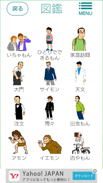f:id:kanchi_guy_nice_guy:20160928193824j:plain